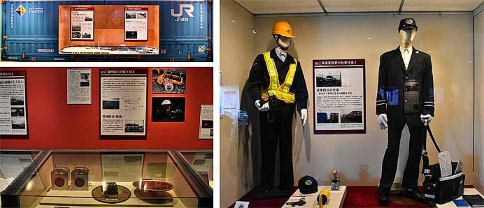 鉄道博物館,秋の企画展「貨物ステーション〜カモツのヒ・ミ・ツ〜」でガイドツアーを実施