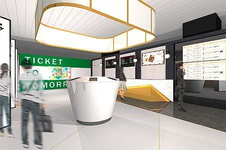 大宮駅で,未来の駅サービスが体験できる「STARTUP_STATION」開催