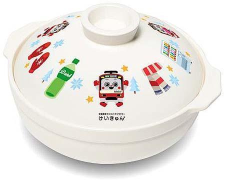 Wチャンス賞品の「けいきゅん土鍋」のイメージ