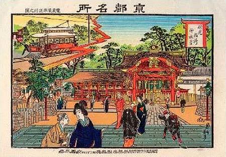京都鉄道博物館で,収蔵資料展「京のむかしの鉄道おみやげ展」開催