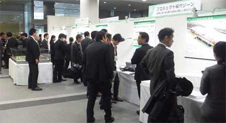 JR東日本「2018年度 東工所・東電所 鉄道技術フォーラム」開催