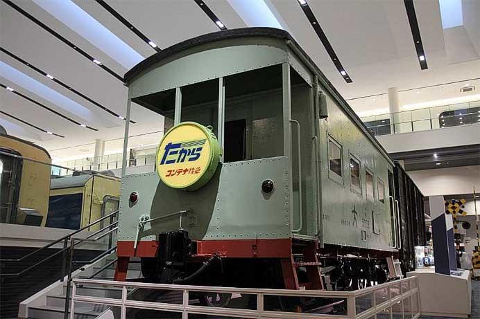 京都鉄道博物館で,車両解説セミナー「車掌車のヒミツ ヨ5008のすべて」開催