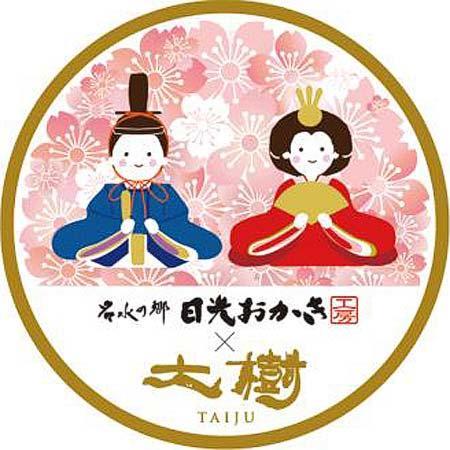 東武「SL大樹ひなまつり」を開催