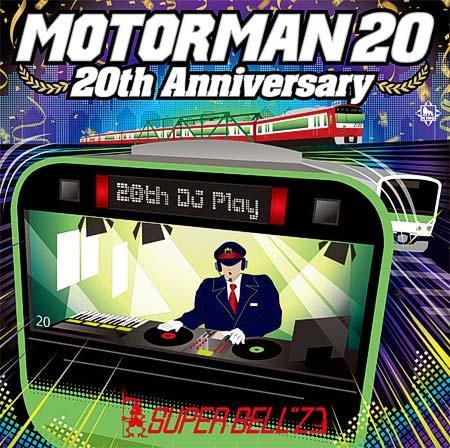 """書泉ブックタワーで,『SUPER BELL""""Z ニューアルバム「MOTOR MAN 20 ~20th Anniversary~」発売記念 ミニライブ&トークショー』開催"""