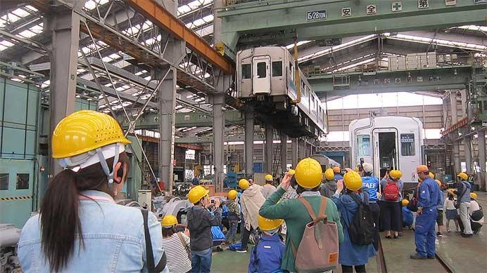小田急電鉄「大野総合車両所 親子見学会」開催