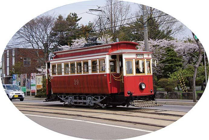 函館市,2019年度の「函館ハイカラ號」の運行計画を発表