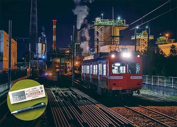 岳南電車「鉄道&工場のW夜景をW撮り!」開催