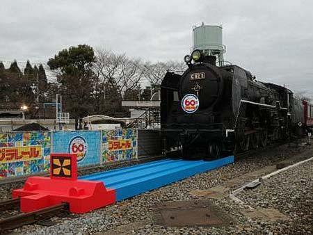 京都鉄道博物館で,巨大な「青いレール」を特別展示