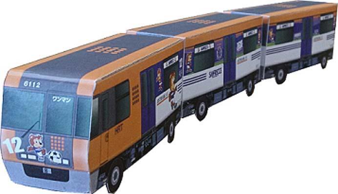 アストラムライン,広域公園前駅で『「サンフレッチェ・トラム」ペーパークラフト」配布