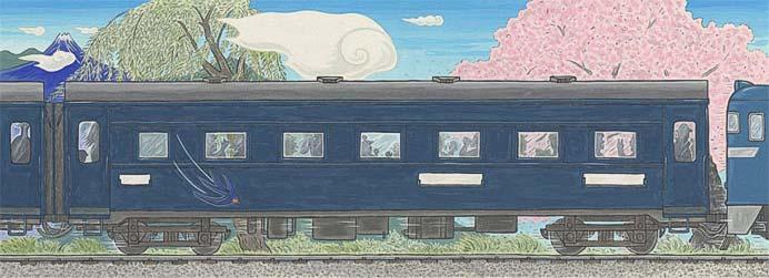 安曇野ちひろ美術館で「ちひろ美術館コレクション展 列車でいこう!」開催