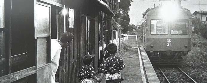 新津鉄道資料館で『捧武写真展「電鉄浪漫―捧武が撮り続けた風景―」』開催
