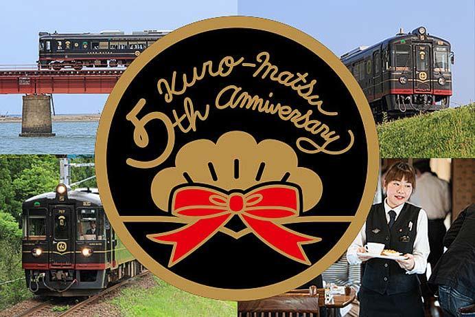 京都丹後鉄道,「丹後くろまつ号 5周年おめでとう企画」を実施