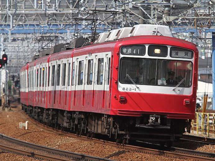 京急,特別貸切列車「ありがとう800形」運転