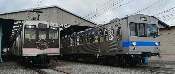 福島交通飯坂線「1000系・7000系 W運転体験会」開催