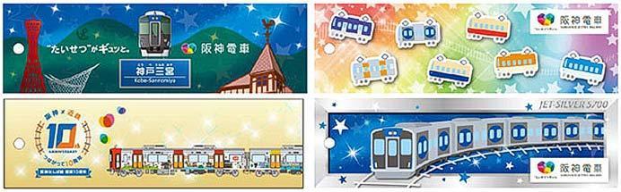 神戸三宮駅で「七夕かざりイベント」実施