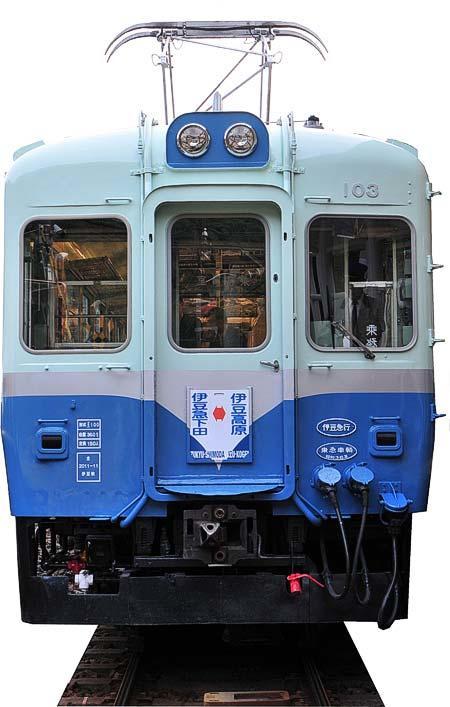 伊豆急,クモハ103引退記念企画第3弾として個人向け特別運転(当日参加形)を実施