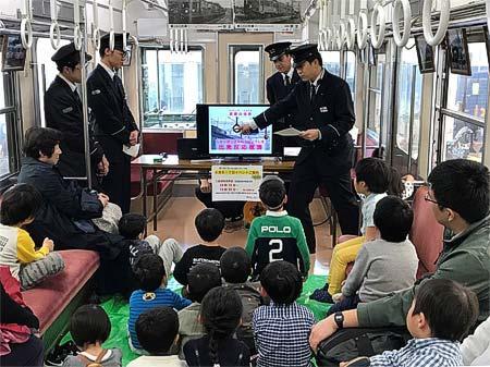 京王れーるランドで「親子でまなぼう!自由研究」開催
