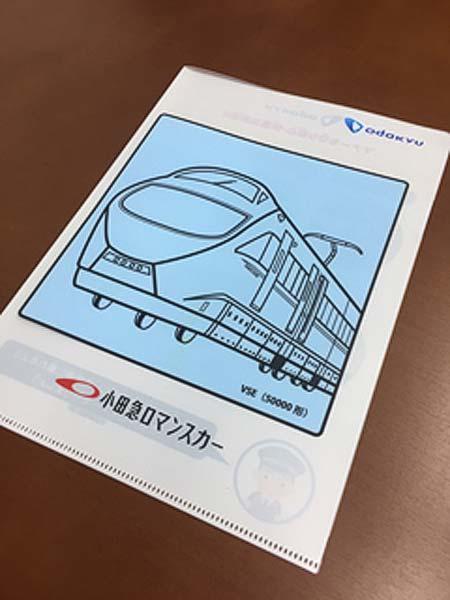 小田急本厚木駅で「おだきゅう本厚木フェスタ 2019」開催