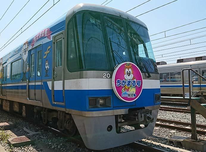 福岡市地下鉄,「ちかまる号」ラストランを実施