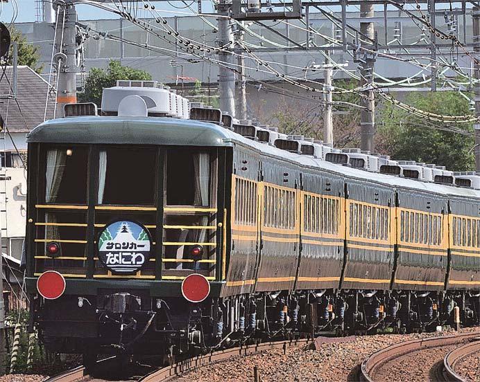 『専用客車列車「サロンカーなにわ」に乗る,福井への旅』参加者募集