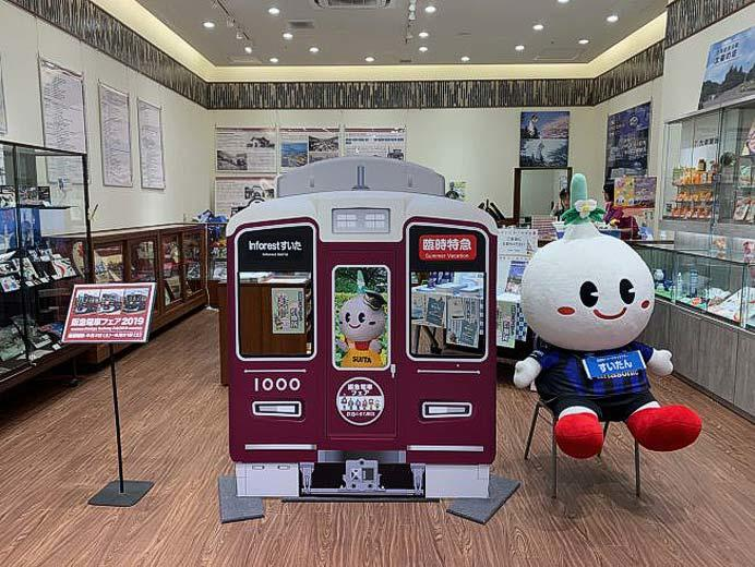 「阪急電車フェア2019」開催