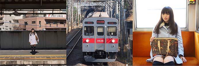 三橋康弘写真展「駅と列車と彼女と」開催