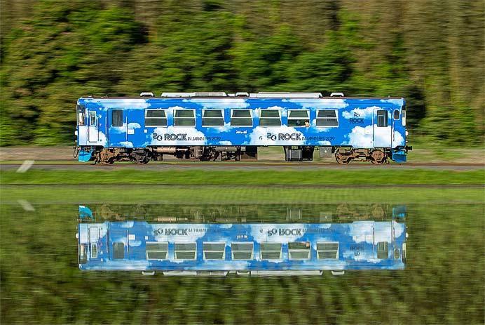 ひたちなか海浜鉄道で「ローカル鉄道・地域づくり大学 サマースクール2019」開催