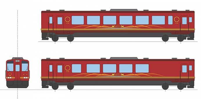 秋田内陸縦貫鉄道,新・観光列車の名称を募集