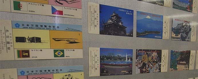 新津鉄道資料館で収蔵資料展「魅惑の鉄道切符」開催