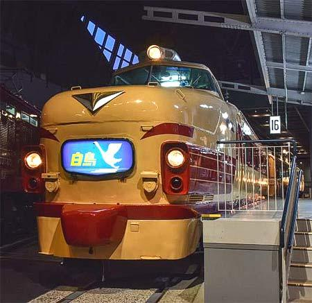 """鉄道博物館クハ481-26,期間限定でヘッドマークを""""白鳥""""に変更"""