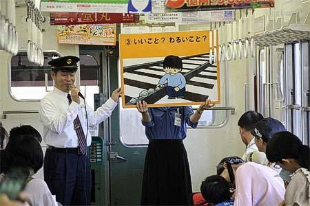 ことでん,第26回 鉄道の日イベント「ことでん知り隊!調べ隊!」参加者募集