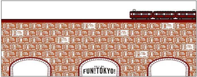 JR東日本「銭湯めぐりスタンプラリー」を開催