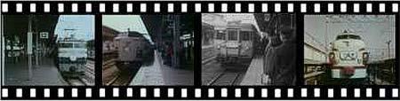 京都鉄道博物館で鉄道映画上映会「愛称をもつ列車たち」を開催
