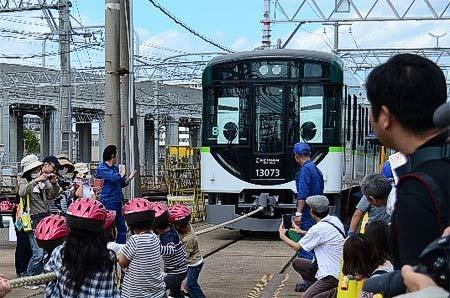 京阪,寝屋川車両基地で「ファミリーレールフェア2019」開催