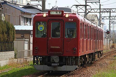 600系(D14編成)
