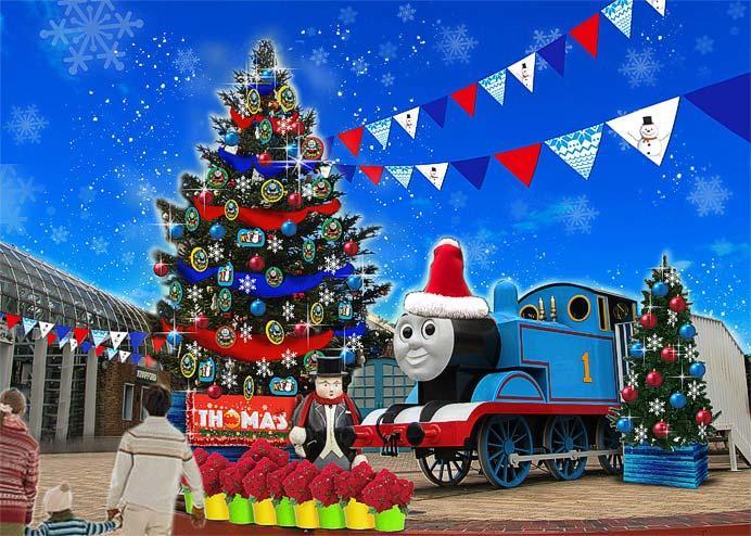 富士急ハイランド「トーマスランド クリスマス2019」開催