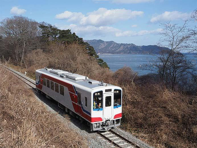 「令和元年台風19号による三陸鉄道被災への支援募金」受付中