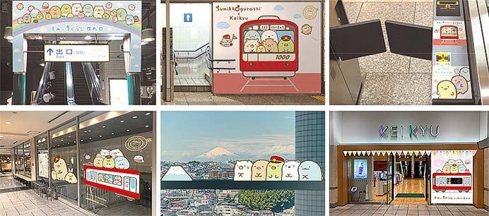 上大岡駅および京急百貨店 特別装飾イメージ