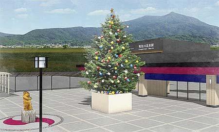 鬼怒川温泉駅前「クリスマスツリー」のイメージ