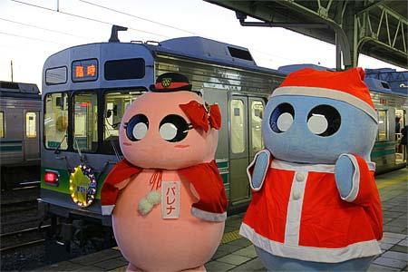 秩父鉄道「クリスマス夜景&星空トレイン」運転