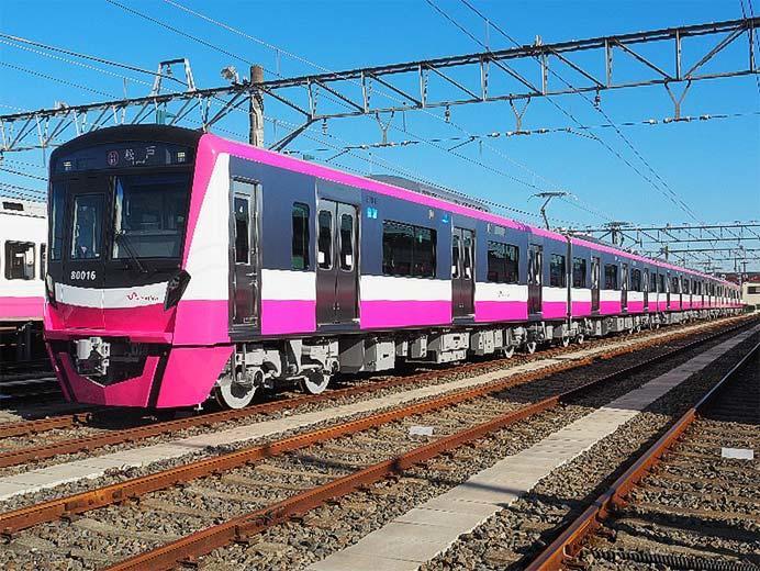 新京成電鉄,「新形式車両80000形試乗会」開催
