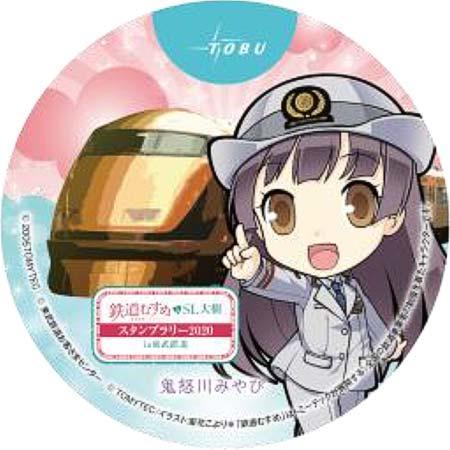 東武「オリジナル缶バッジ(鬼怒川みやび)」