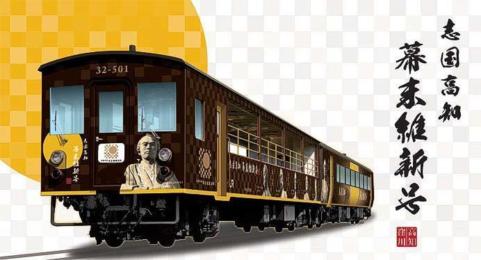 京都鉄道博物館でJR四国「志国高知 幕末維新号」を特別展示