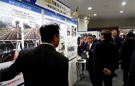 JR東日本「2019年度 東工所・東電所 鉄道技術フォーラム」開催
