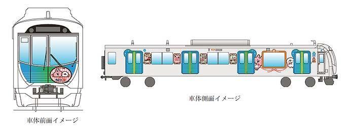 西武,「あなたとご縁!〜小江戸・川越にピスケ&うさぎが出会った〜」ラッピング電車