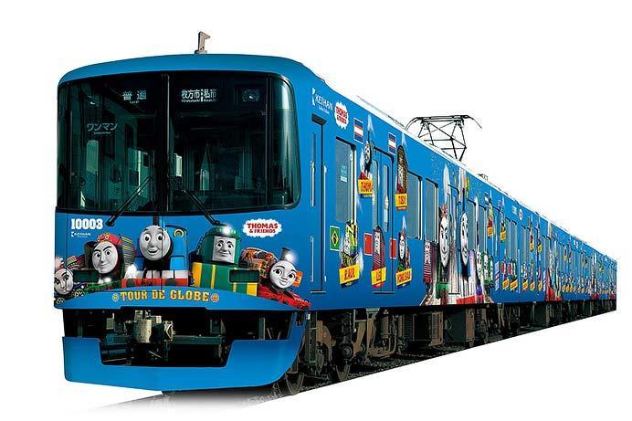 「京阪電車きかんしゃトーマス号2020」の運転開始にあわせたイベントを実施