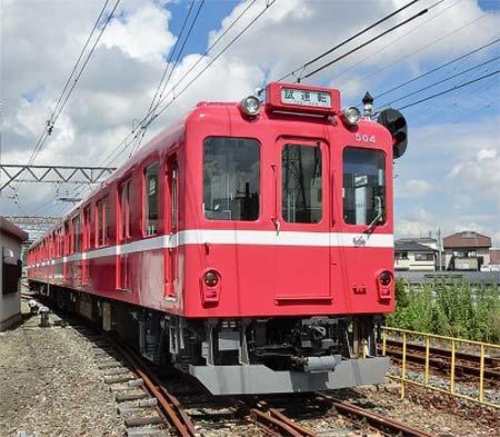 養老鉄道で,京急塗装車両(D04)による「第23回 運転体験」実施