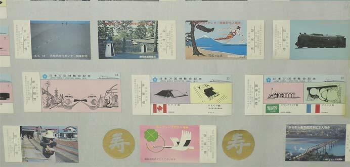 新津鉄道資料館で展示企画「魅惑の鉄道切符」開催