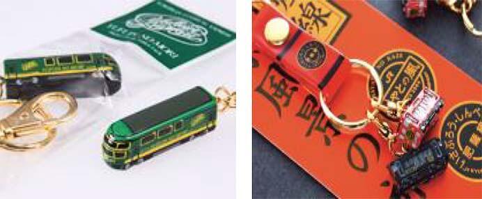 D&S列車グッズの一例