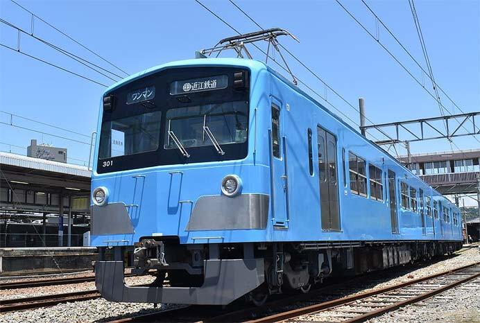 近江鉄道,「300形試乗会」の参加者募集